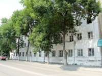Rostov-on-Don, Bogatyanovsky spusk avenue, house 36. university