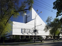 Rostov-on-Don, Bogatyanovsky spusk avenue, house 38. theatre
