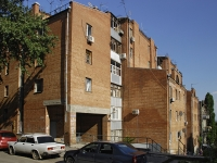 Rostov-on-Don, Krasnykh Zor' st, house 2. Apartment house