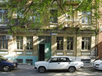 Rostov-on-Don, Krasnykh Zor' st, house 4. Apartment house