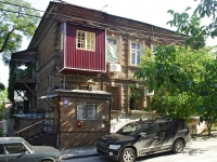 Rostov-on-Don, Krasnykh Zor' st, house 22. Apartment house