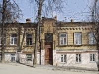 Ростов-на-Дону, улица Красных Зорь, дом 40. офисное здание