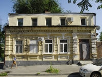 Rostov-on-Don, Krasnykh Zor' st, house 60. Apartment house