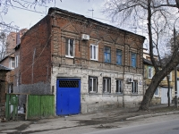 Rostov-on-Don, Krasnykh Zor' st, house 97. Apartment house