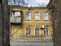 Rostov-on-Don, Krasnykh Zor' st, house 109. Apartment house
