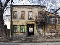 Rostov-on-Don, Krasnykh Zor' st, house 149. Apartment house