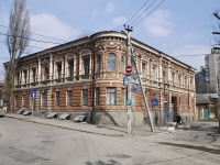 Rostov-on-Don, school №13, Krasnykh Zor' st, house 157
