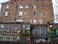 顿河畔罗斯托夫市,  , house 1. 公寓楼