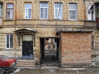 Rostov-on-Don, Petrovskaya st, house 8. Apartment house