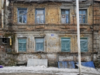 Rostov-on-Don, Petrovskaya st, house 12. vacant building
