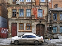 Rostov-on-Don, Petrovskaya st, house 14. Apartment house