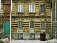 Rostov-on-Don, Petrovskaya st, house 28. Apartment house