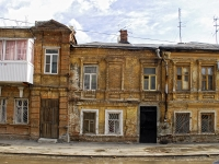 Rostov-on-Don, Petrovskaya st, house 32. Apartment house