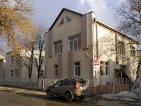 顿河畔罗斯托夫市,  , house 38. 幼儿园