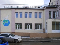 Rostov-on-Don, nursery school №50, Petrovskaya st, house 38