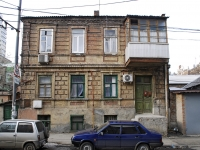 Rostov-on-Don, Petrovskaya st, house 43. Apartment house
