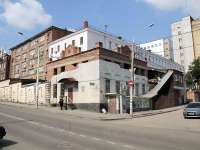 Rostov-on-Don, Petrovskaya st, house 47. office building