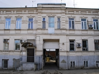 Rostov-on-Don, Petrovskaya st, house 48. Apartment house