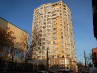 Rostov-on-Don, Petrovskaya st, house 55. Apartment house