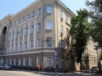 Rostov-on-Don, college Ростовский-на-Дону колледж связи и информатики, Khalturinsky alley, house 6