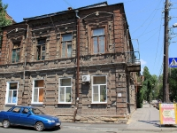 Rostov-on-Don, Khalturinsky alley, house 8. Apartment house