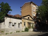 Rostov-on-Don, Khalturinsky alley, house 9. Apartment house