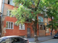 Rostov-on-Don, Khalturinsky alley, house 11. Apartment house