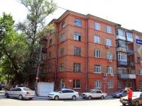 Rostov-on-Don, Khalturinsky alley, house 11. Apartment house