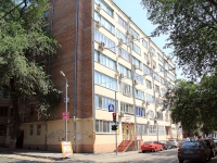 Rostov-on-Don, Khalturinsky alley, house 14. Apartment house