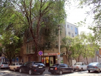 Ростов-на-Дону, Халтуринский переулок, дом 15. многофункциональное здание