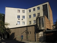Rostov-on-Don, Khalturinsky alley, house 15. multi-purpose building
