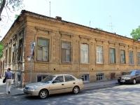 Rostov-on-Don, Khalturinsky alley, house 17. Apartment house