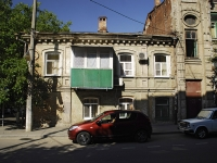 Rostov-on-Don, Khalturinsky alley, house 25. Apartment house