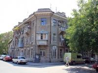 Rostov-on-Don, Khalturinsky alley, house 27. Apartment house