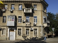 Rostov-on-Don, Khalturinsky alley, house 27. Apartment house