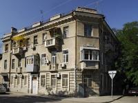 Ростов-на-Дону, Халтуринский переулок, дом 27. многоквартирный дом