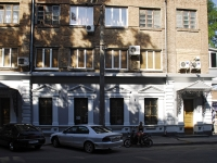 Rostov-on-Don, Khalturinsky alley, house 31. Apartment house