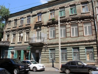 Rostov-on-Don, Khalturinsky alley, house 32. Apartment house