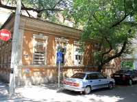 Rostov-on-Don, Khalturinsky alley, house 34