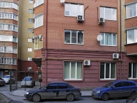 Rostov-on-Don, Khalturinsky alley, house 37/39. Apartment house