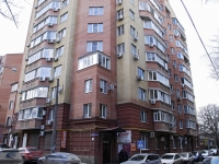 Rostov-on-Don, Khalturinsky alley, house 41. Apartment house