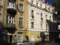 Rostov-on-Don, Khalturinsky alley, house 45. office building