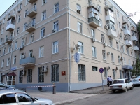 Rostov-on-Don, Khalturinsky alley, house 46. Apartment house