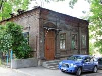 Rostov-on-Don, Khalturinsky alley, house 53