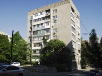 Rostov-on-Don, Khalturinsky alley, house 61. Apartment house