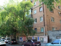Rostov-on-Don, Khalturinsky alley, house 63. Apartment house