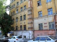 Rostov-on-Don, Khalturinsky alley, house 65. hostel