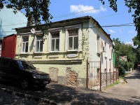 Rostov-on-Don, Khalturinsky alley, house 72