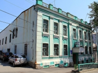 Rostov-on-Don, Khalturinsky alley, house 74