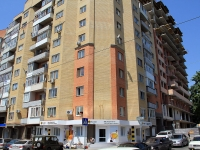Rostov-on-Don, Khalturinsky alley, house 81. Apartment house